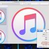 icnsファイルの作り方(Mac)