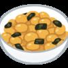 豆腐や大豆が食べられるけど、豆乳がのめない、という人の話。