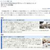 日本経済新聞が全国のおすすめ大学食堂ランキングを発表