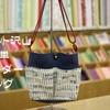 ポケットが沢山あってすごく便利☆簡単にできるショルダーバッグの作り方(*^_^*)