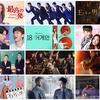 2月放送予定の韓国ドラマ(スカパー)#3週目 キャスト/あらすじ