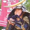 第65回福島県市町村広報コンクール、3部門で「特選」に!(桑折町)
