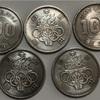 ちょっとした国家予算?「記念硬貨の総金額」と500円硬貨より大きい「100円記念硬貨」