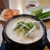 少し風変わりな参鶏湯(サムゲタン)
