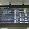 モンゴル旅行記② 同期が不安を感じた出発前