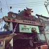 子連れソウル'18 ②馬場畜産物市場で焼肉