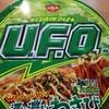 『UFO 濃い濃いわさび味』に見る食材の転用の大事さ