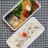 お弁当作り2日目の記録と夜ご飯/My Homemade Boxed Lunch & Dinner