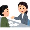 派遣社員が会社都合で解雇された場合の手続きなどについて(2021年 愛知県の某自治体の場合)