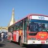 ヤンゴン空港のシャトルバスができた!
