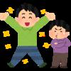 #72 宮澤アナと独身貴族のやっかみとやっぱり独身貴族という現実