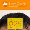 今日の顔年齢測定 405日目
