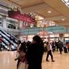 名古屋の社会事業家に会う。