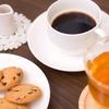 スペシャルティコーヒーのフレーバーとフレーバーコーヒーの違いについて