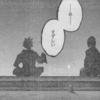 【東京喰種:re】151話のネタバレで地下の王の正体が判明!カネキを見つける大きな手がかりも!