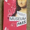 パリ・ミュージアム・パスの5つのチェックポイント。ベルサイユ宮殿も並ばずに観光しよう!