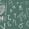 小学校低学年までにしっかり力を伸ばしておきたい二つの教科