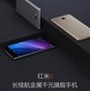 Xiaomi Redmi 4発表 大人気ブランド最新作はどう進化したか?