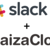 Create and Run Slack bot with Ruby on PaizaCloud Cloud IDE
