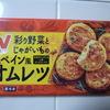ニチレイ 彩り野菜とじゃがいものスペイン風オムレツ