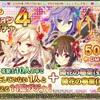 【花騎士】開花セレクション4!