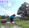 【動画】開脚&前屈が上達する3つのストレッチ(ランジ・三日月のポーズ・ハムストリングスのストレッチ)