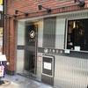 刀剣茶寮とムーミンカフェ