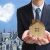 個人で資産管理会社(合同会社)を設立するための手順