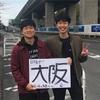 【3月24、25日 348、349日目】東京でのんびり過ごす2日間の巻(*´ω`*)