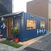 【オススメ5店】吉塚・香椎・その他東エリア(福岡)にある日本酒が人気のお店