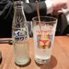 こんなの書きました。ハイサワー特区やウイスキー祭 酒愛溢れる地元で乾杯 : NIKKEI STYLE