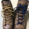 登山靴お手入れ★靴紐変えてみました