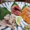 【株優生活】ミライザカでGoTo Eatを使ってみました(ワタミの株主優待券利用)