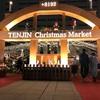 天神クリスマスマーケットに行ってみた!