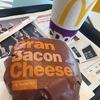 【マクドナルド】新商品「グラン ベーコンチーズ」シャキシャキ玉ねぎがいい味出してる。