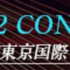 【イベントレポ①】WHITE ALBUM2コンサート行ってきました!ホワルバ2最高!【ネタバレ有】