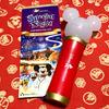 「ディズニー★JCBカード スペシャル・ナイト」に行ってきました!