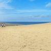 9月12日は「県民の日(鳥取県)」~日本最大の砂丘は何県にある?(*´▽`*)~