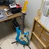エレキギター買ったよ!