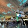 フィリピン ボホール① 〜寒い日本から常夏へ 待ち時間も楽しい羽田空港国際線ターミナル〜