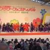 広島平和記念公園である不謹慎なイベントについて