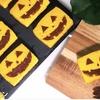 ハロウィンレシピ『かぼちゃの濃厚チーズケーキテリーヌdeジャックオーランタン』を作ろう!