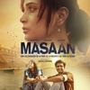Masaan(邦題:生と死と、その間にあるもの)