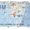 2017年07月25日 00時45分 鹿児島湾でM2.6の地震