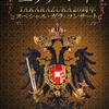 黄泉の国の大宴会が終わって ◆ エリザベートTAKARAZUKA20周年スペシャル・ガラ・コンサート