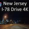 DJI Pocket 2 車載動画 ニューヨークのワンワールドの夜景が良く見える道 ニューアーク空港からジャージーシティーまで