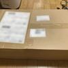 【GAMO2】DAOコンを注文して届くまでの記録【随時更新】