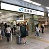 ユーザー目線の広島駅tips