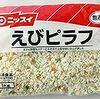 ◆コストコおすすめ商品 2017年7月14日~17日(太麺焼きそば 、バーベキューグリル、ZERO PLUS ボタニカルホワイトなど)