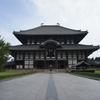 これぐらいの時期に色々文化物が作られましたね 奈良時代 其の2の1 ~天平文化~